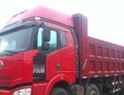 长期出售各种工程自卸车、大货车、半挂、均可按揭。