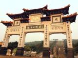重庆龙台山陵园,专车免费接送参观考察,观音桥服务中心