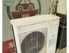 全滨州市最高价售后二手空调,自拆,自取