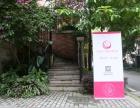重庆璧山大学城母婴护理,产后修复中心