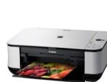 轉讓自用佳能259彩色打印復印件掃描多功能一體機
