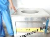 全自动醇油燃料蒸炉节能不锈钢灶具中式餐厅