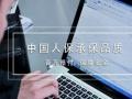 科鲁兹1.6T艾森潍坊刷ecu,提速测试惊喜不断!