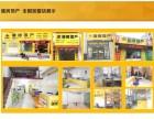 中国二三四线城市大型不动产综合服务商
