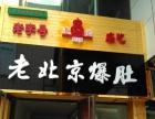 临朐微笑家政服务中心