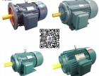 河南电机生产厂家大功率电机 三相异步电机 变频电机加盟