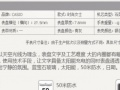 卡西欧 SHEEN系列 SHE-4516SBD-7B/7C 女士