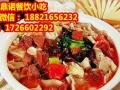 陕西臊子干拌面学习兰州牛肉拉面红烧牛肉面小吃技术专业培训
