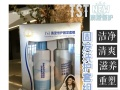 TST庭秘密清滢恒护固发套组2瓶套装清洁清爽滋养重塑
