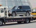 阳泉汽车救援 抢修,搭电,送油,换胎,快修,故障排除 维修