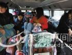 (晋江到长春直达长途客车)大巴车在哪做/多久到