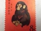齐齐哈尔钱币邮票回收,齐齐哈尔银元袁大头回收,纪念币回收