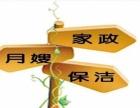 阳光家政专业提供保姆、月嫂、育儿嫂、老人陪护