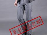 厂家热卖 批发最低价男士薄款中年款商务直筒休闲裤男裤长裤裤子
