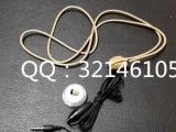稀土蓝牙线圈、稀土模块接收器、稀土线圈、