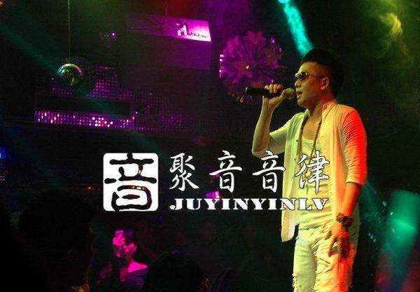 重庆音律传媒DJ夜店酒吧