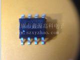 优势供应GPY0030B音频功放IC 质量好价格低