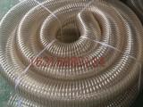 pu木工吸尘软管 聚氨酯钢丝伸缩管pu管山东聚宁厂家直销