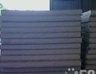 活动板房彩钢隔热瓦厂家批发