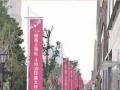 我们专业生产舞台桁架铁马道旗桁架灯光架