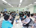 成都UI设计培训就业前景?那个UI培训机构好?