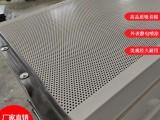 金属隔音板A深圳金属隔音板A金属隔音板生产厂家