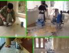 承接工程开荒,外墙清洗,灯具清洗,石材翻新养护