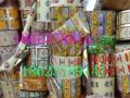 贵港库存积压塑料回收,食品袋回收