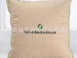 支持支付宝付款中国人寿多功能空调被,抱枕被 米白色