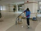 嘉定区嘉定新城专业保洁 家庭卫生保洁 新房开荒保洁