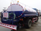 北京二手多功能環衛工程灑水車廠家在線咨詢