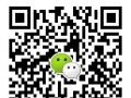 翔贺通讯设备服务中心市内五区免费上门换屏维修手机
