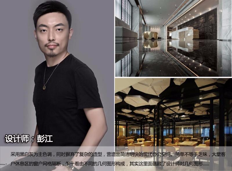 重庆十强别墅设计师联系电话是多少?