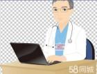 南陵县县城及其周边上门维修电脑 打印机 无线网络等