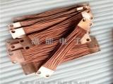 电解铜编织线铜绞线铜绳子熔压一体件软连接福能工艺精湛