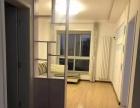 常绿大悦城精装修的2室,拎包入住随时看房