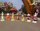 青岛卡通展,儿童乐园