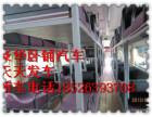 青岛到蚌埠客车长途汽车买票方式多少钱/多久到