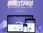 北京美业网络,定制企业网站,网站建设,网站推广