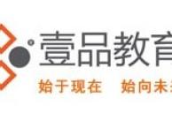 南昌艺术生文化课培训学校怎么选哪里好