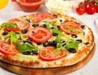 长沙PIZZAMO手工披萨怎么样