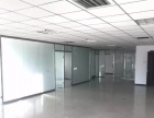 大公司必选 东方大厦 300平米 精装带隔断