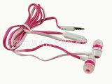 SL49 入耳式手机立体声耳塞 手机耳机批发 电脑配件批发