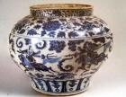 广州瓷器交易市场