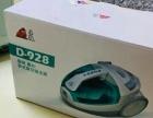 小狗D-928大功率吸尘器低价出售!