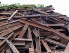 高价回收金属 铜铝白钢 废铁 塑料 设备拆除二手车