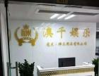 珠海牌具文化有限公司