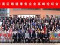 广州大型集体合影,会议合影摄影,合影架出租