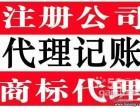 2019行业大火,注册北京公司,提供注册地址,助企业服务