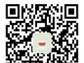北京各区/周边燕郊真账会计实操培训新手一个月快速上